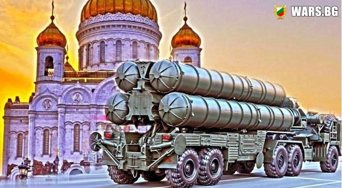 Русия успешно тества далекобойни ракети за системата С-400, които могат да поразяват цели в Космоса
