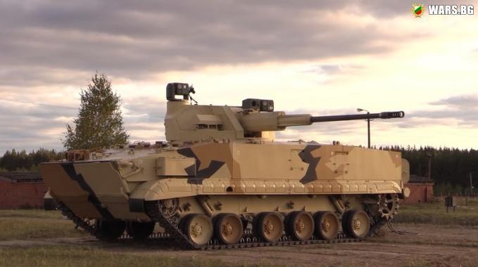 ВИДЕО: Бойният пехотен автомобил БМП-3 се превърна в робот