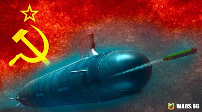 Съветска програма за разработване на подводни оръжия може да се реализира в съвременна Русия