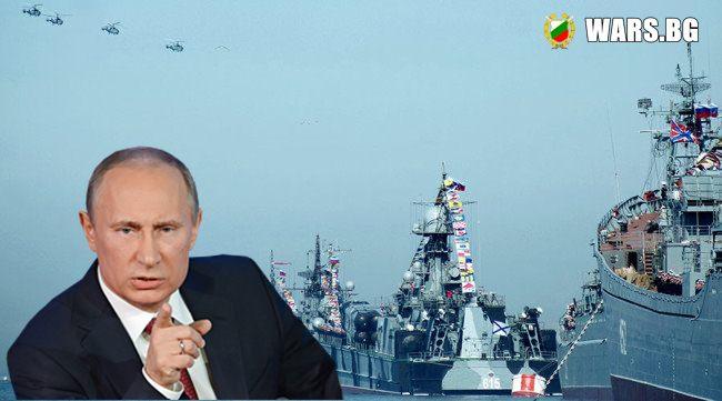 Преди време Русия изпробва кибероръжие в Черно море