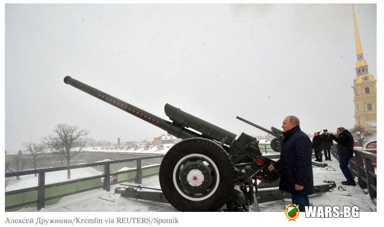 Как Владимир Путин стреля с оръдие + ВИДЕО