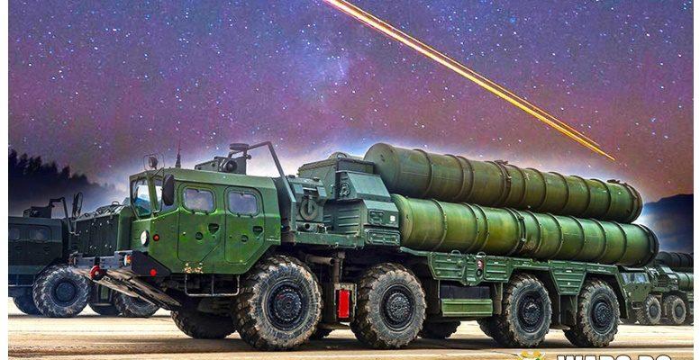 Американски медии: руската система С-500 поразява цели на рекордно разстояние