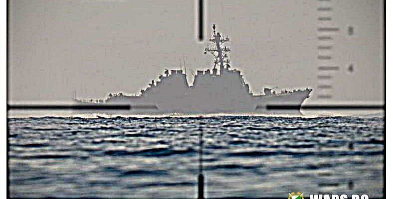 """Американският миноносец """"Доналд Кук"""" отново плава в Черно море: Руският флот го наблюдава отблизо"""