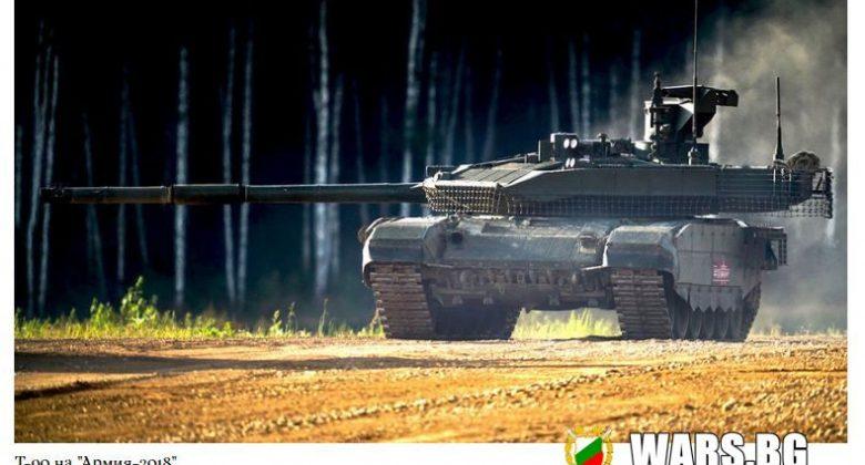 Американски анализатори признават, че не могат да бият руските танкове Т-90 по отношение на износа