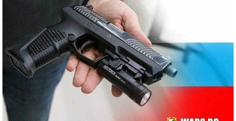 """Вижте първата демонстрация на новия армейски пистолет """"Удав"""" пред публиката +ВИДЕО"""