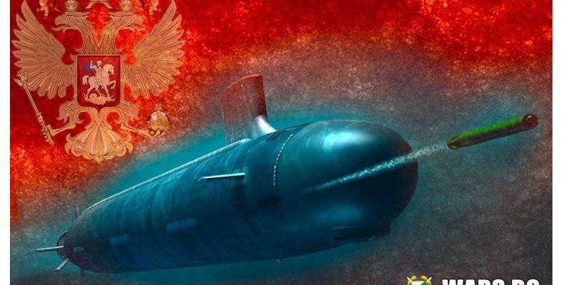 """Руските инженери от КБ """"Рубин"""" направиха подводница, по-тиха от """"Черната дупка"""""""