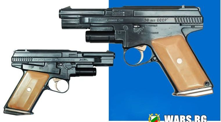 Най-странният съветски пистолет