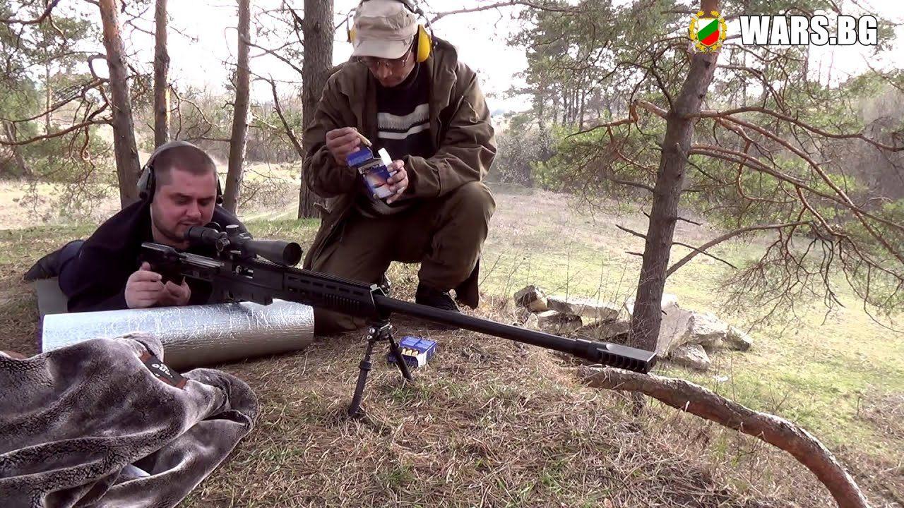 DXL-3 Снайперът