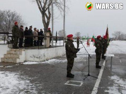 Откриване на учебната 2019 година в Сухопътните войски