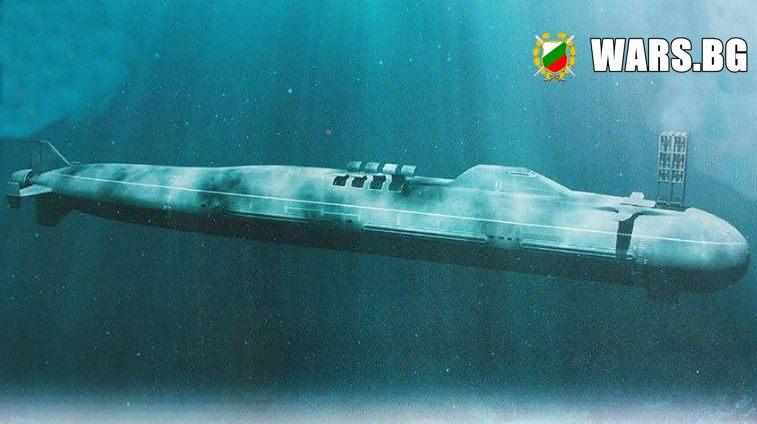 Западни медии: руснаците правят подводен еквивалент на американския изтребител F-35