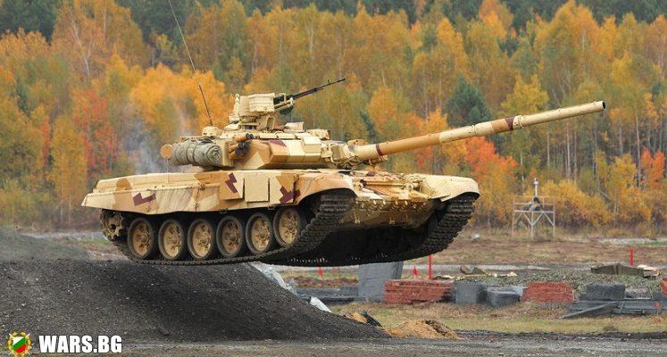 Сега може и да полети: усъвършенстваният руски танк Т-90