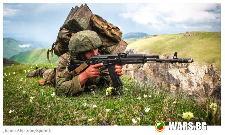 Осем трика от руската армия, които могат да ти помогнат в живота