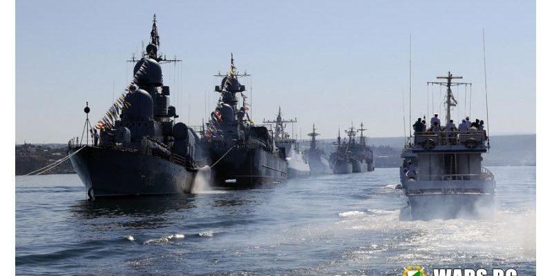 Как съветски патрулен кораб докарва американски крайцер до истерия в Черно море