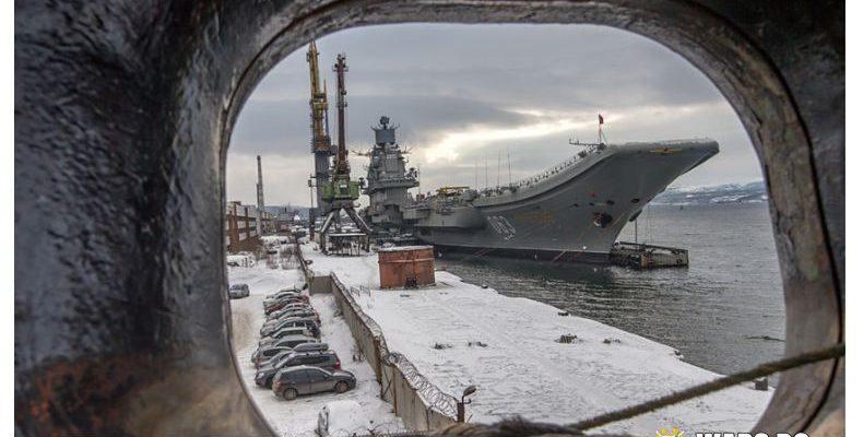 """Американско списание: """"Адмирал Кузнецов"""" е вторият най-лош самолетоносач в света"""
