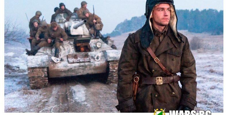 5 нови руски филмови хитa за Втората световна война