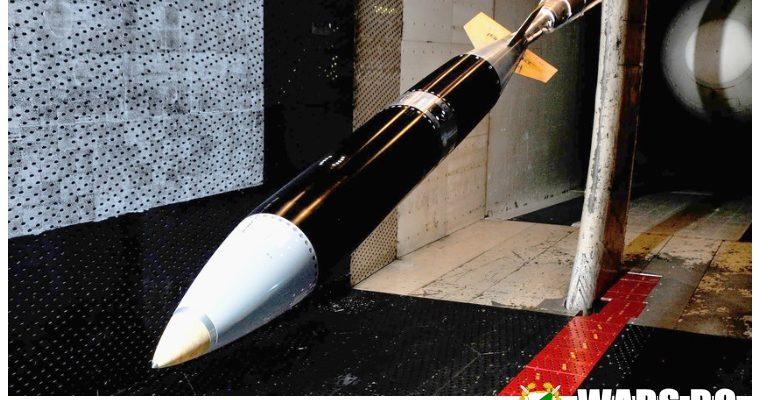 Дали новата американска атомна бомба ще даде старт на надпревара във въоръжението?