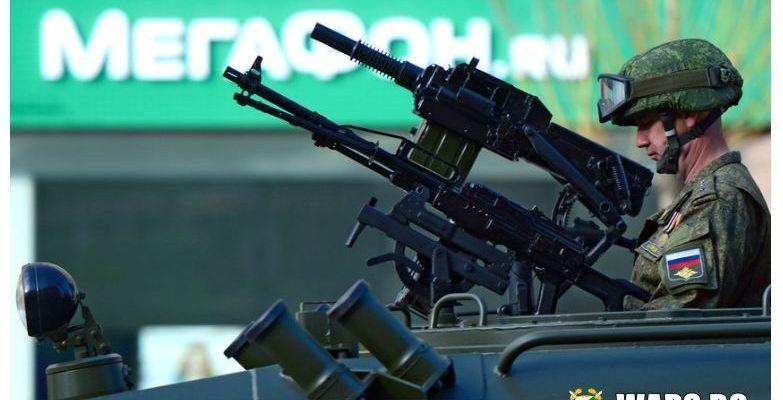 """Ново: 40-мм руски автоматичен гранатомет """"Балкан"""" ще може да се адаптира за работа с дронове?"""