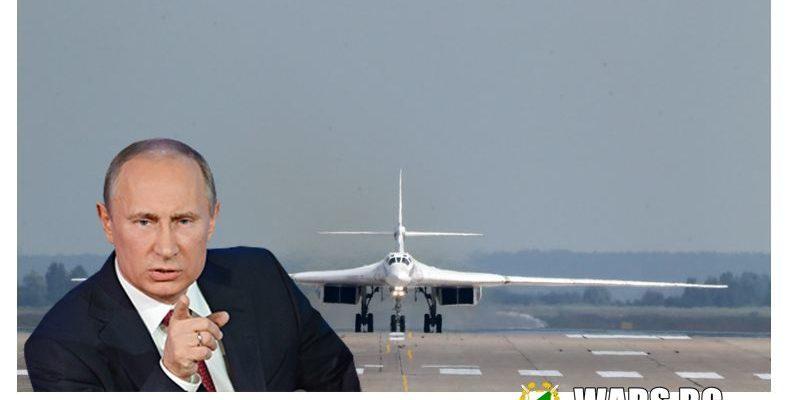 Путин се наслади на последната версия на стратегическия бомбардировач Ту-160
