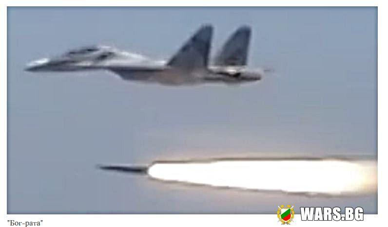 Венецуелски бойни самолети Су-30МК2В успешно изстреляха ракета Crypton + ВИДЕО