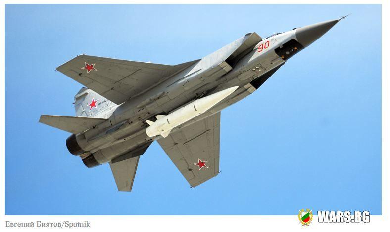 Ето какви нови ракети с малък и среден обсег ще се появяват скоро в Русия