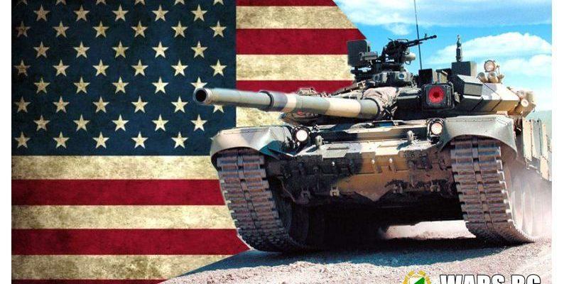 Руската бронетехника се сдобива със система за защита, която прави американския Javelin безполезен