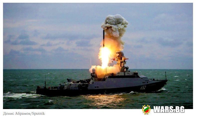 """Военен източник: Русия прави наземна крилата ракета """"Калибър-М"""" с обхват 4500 км"""