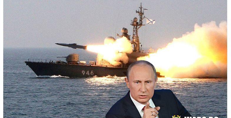 """Владимир Путин: Ракетата """"Циркон"""" ще лети с бързина 9 маха и ще е с обсег 1000 км"""