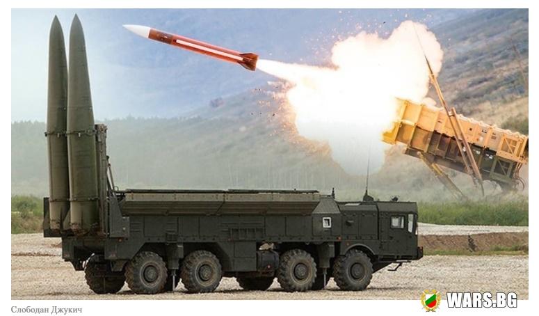 """Експерти: Американската ПВО е безсилна пред руските """"Искандери"""""""