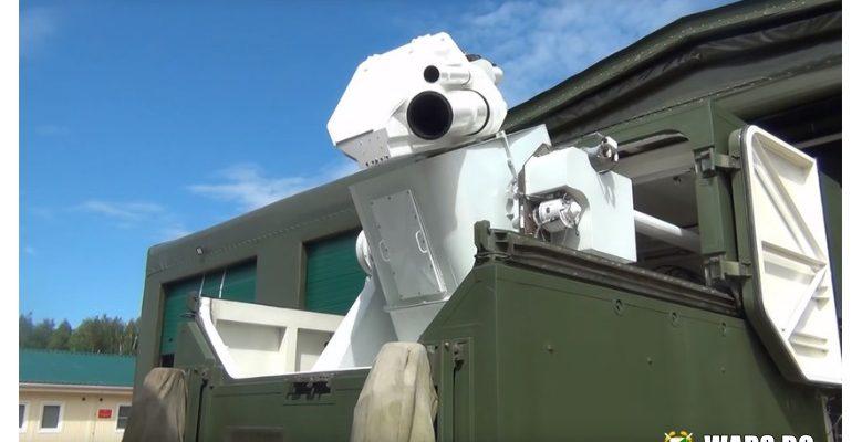 """ВИДЕО: Как изглежда и работи бойната лазерна система """"Пересвет"""""""