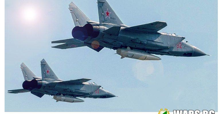 """Русия може да """"затвори"""" морските си граници с хиперзвукови ракети """"Кинжал"""""""