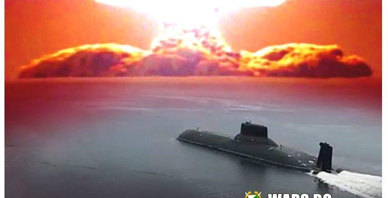 """Западни експерти: къде се крие разрушителната мощ на руската подводница """"Хабаровск""""?"""