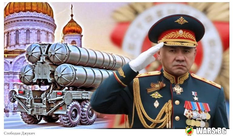Сергей Шойгу: Броят на приетите оръжия се измерва в стотици, а на построените обекти - в хиляди