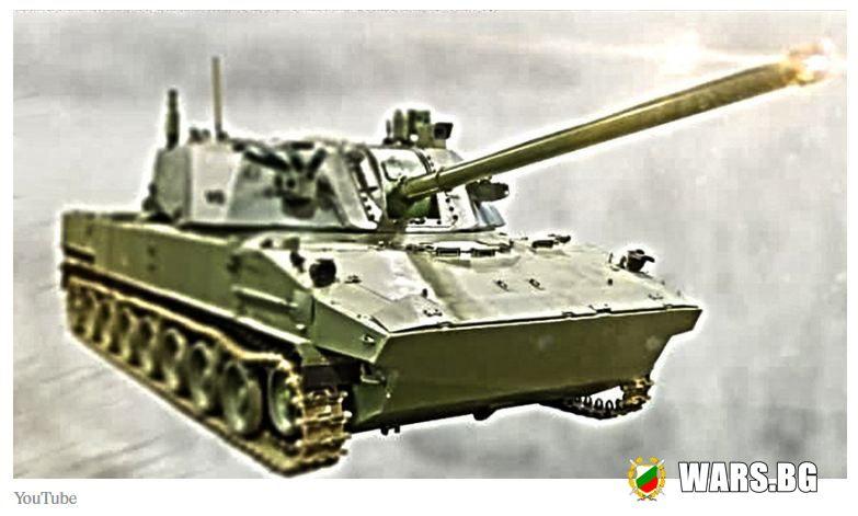 """Новото самоходно артилерийско оръдие 2С42 """"Лотос"""" вече е защитено от високоточно оръжие"""