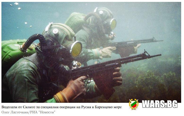 Смъртоносни делфини: историята на водолазите от военните спецчасти на СССР