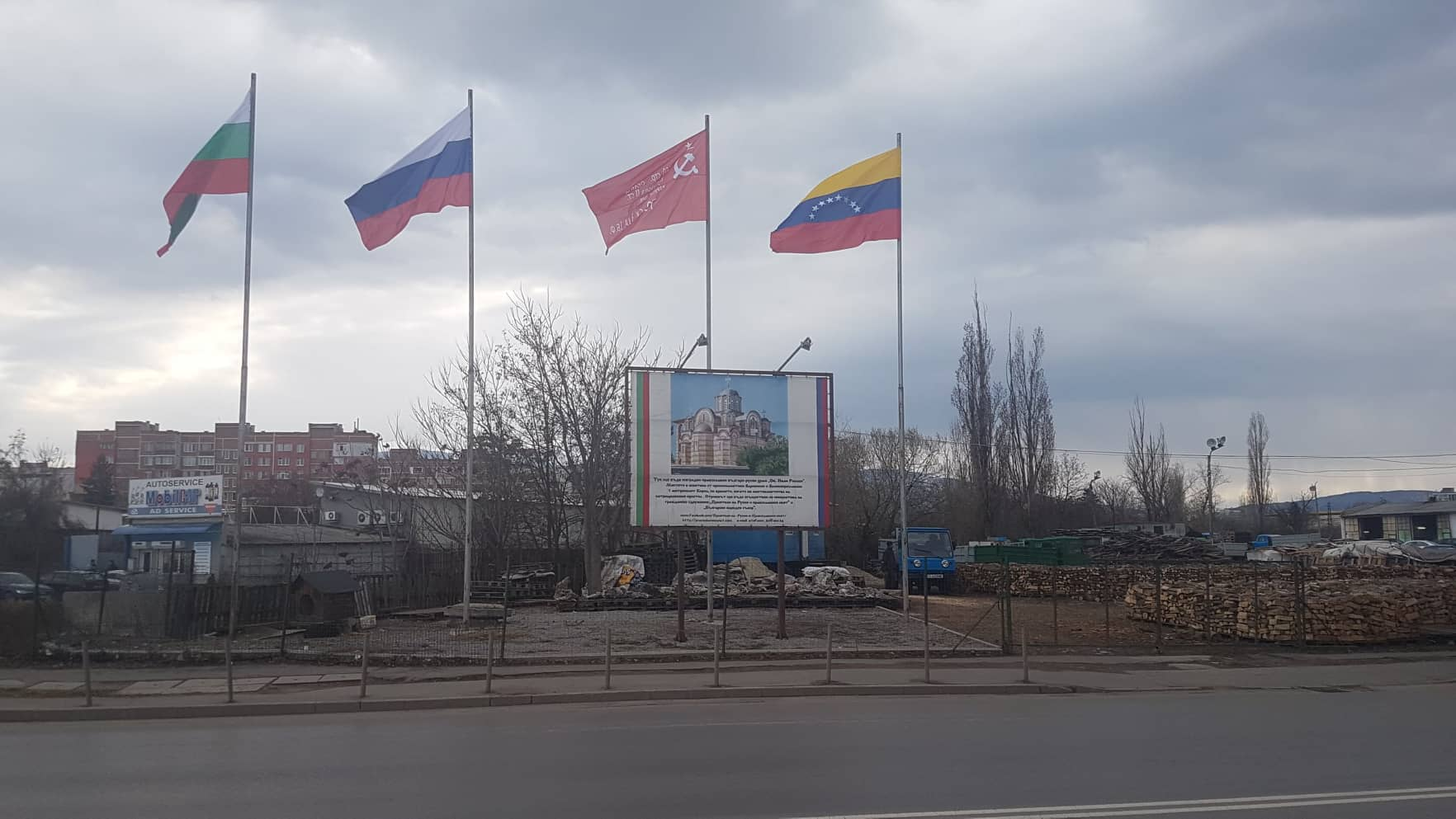 Ще има ли Руска военна база