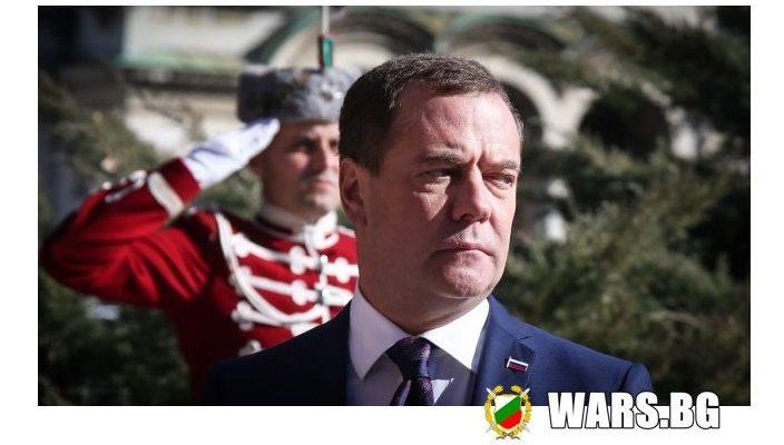 Дмитрий Медведев положи венец на Паметника на Незнайния воин в София