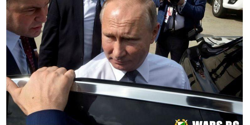 Путин се пошегува с един от охранителите си + ВИДЕО