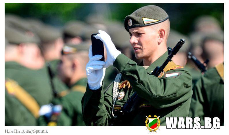 Окончателно: руските войници вече няма да могат да използват смартфони