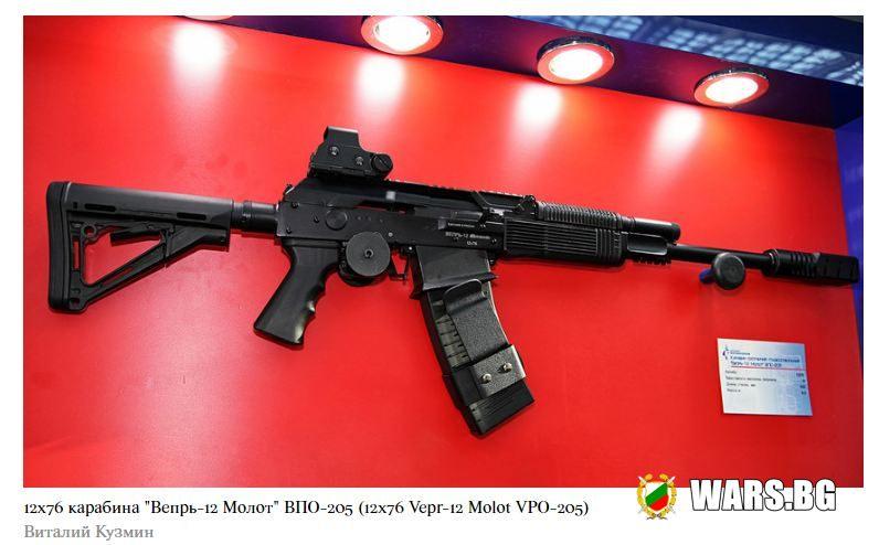 """Какво прави руския """"Вепрь"""" една от най-добрите пушки в света?"""