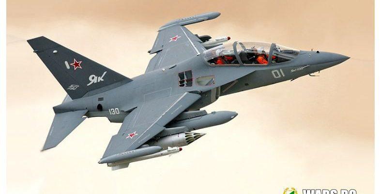 LIMA-2019: Руският Як-130 ще покаже бойните си способности на оръжейно изложение