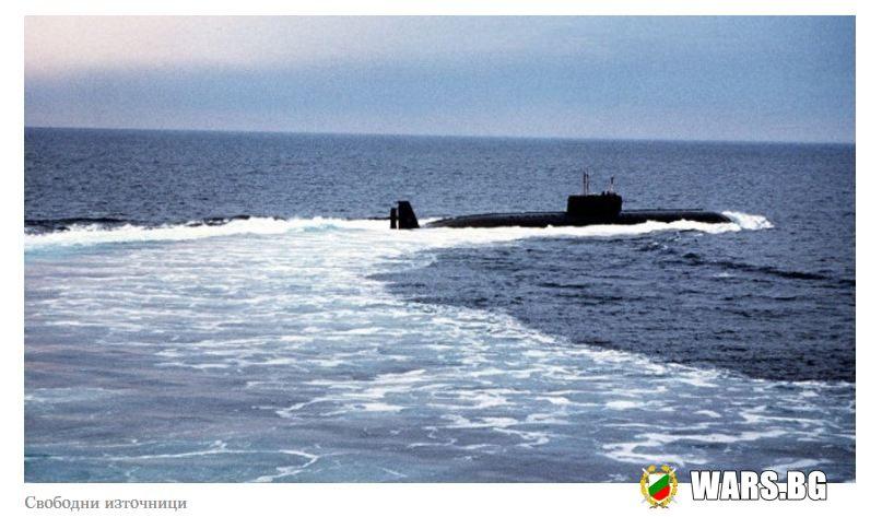 Как преди 35 години съветска подводница се блъска в американски самолетоносач