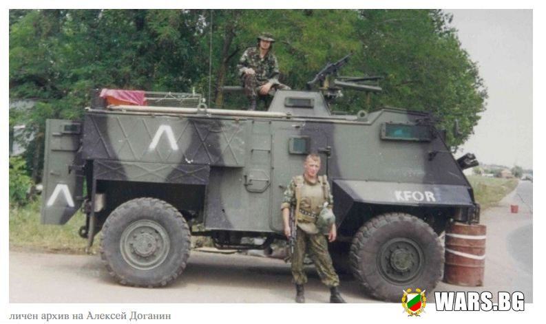 С гранатомет срещу колона от танкове на НАТО: Подвигът на един руски десантчик в Прищина