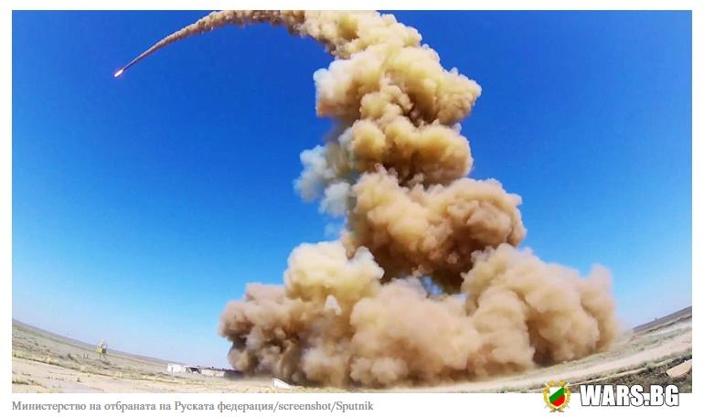 Русия тества хиперзвукова противобалистична ракета, която ще подсили отбраната на Москва