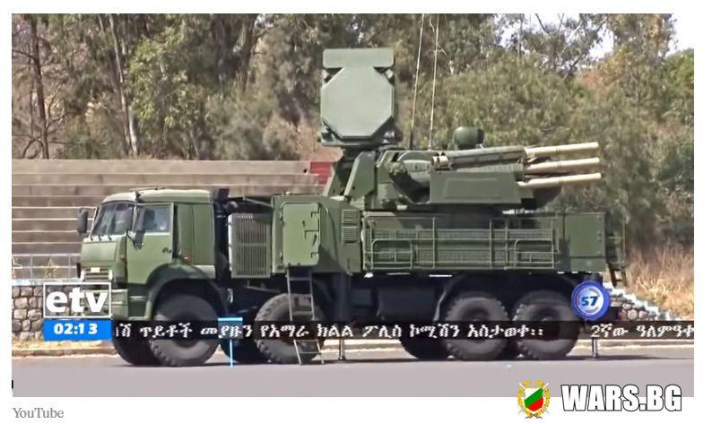 """За първи път в Етиопия бе забелязан руски зенитен комплекс """"Панцир С1""""+ВИДЕО"""