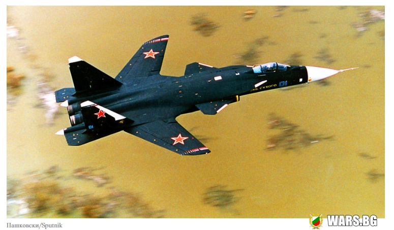 Проекти, изпреварили времето: най-страшните оръжия на Русия, останали само в историческите книги