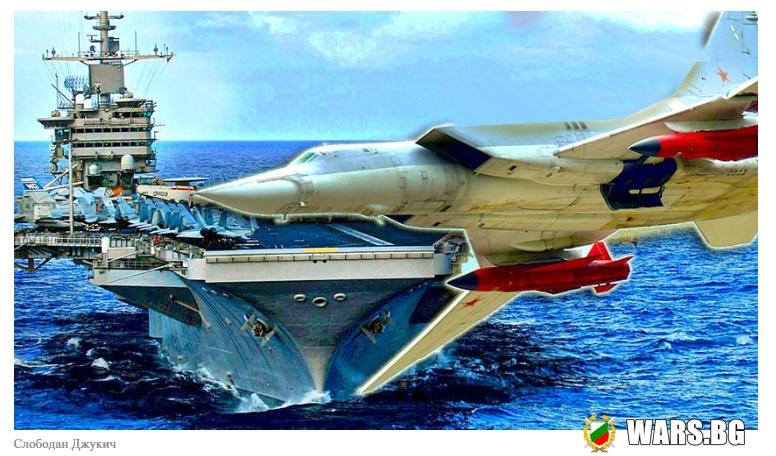 """""""Страшният ракетоносец"""" ще полети до седмица: Ту-22М3М ще може да носи и до 4 ракети Х-47М2 """"Кинжал"""""""