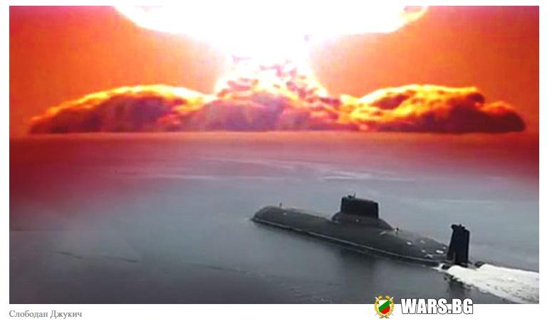 """""""Росатом"""" създаде ядрен реактор за подводници, който подсигурява """"постоянно"""" генериране на енергия?"""