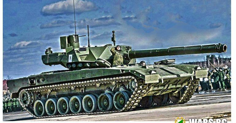 Американски експерти: Руснаците имат тайно танково оръжие, за което нямаме отговор