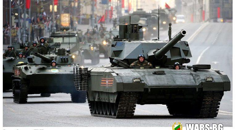 """The National Interest: руският танк Т-14 """"Армата"""" ще бъде въоръжен с електромагнитно релсово оръжие?"""