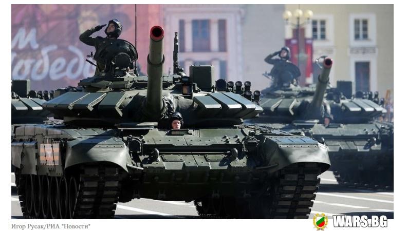 Руснаците правят супер мощен танк от Т-72Б3 благодарение на опита от танковия биатлон